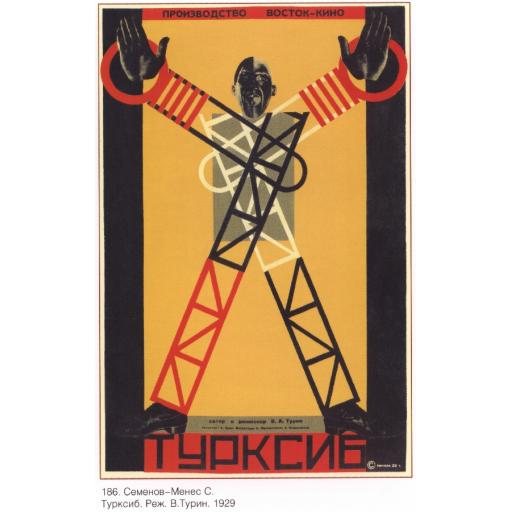 Movie \'Turksib\' directed by V. Turin