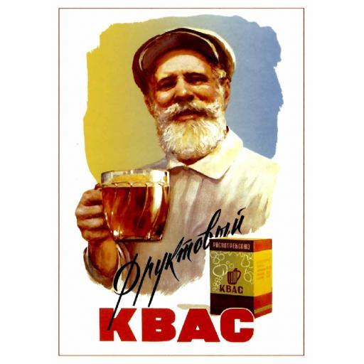 Kvass - soft drink adverti?ement. 1959