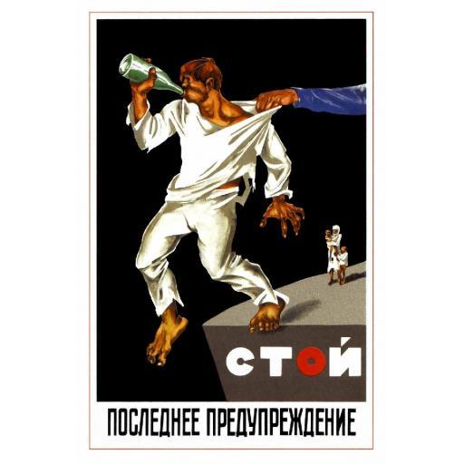 Stop Last Warning 1929