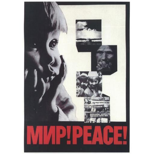 Mir! Peace!