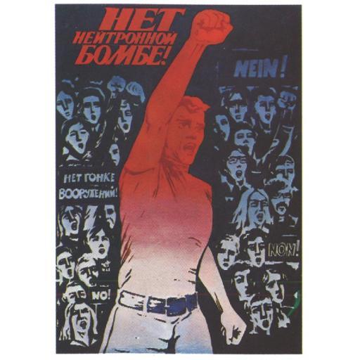 No to neutron bomb!