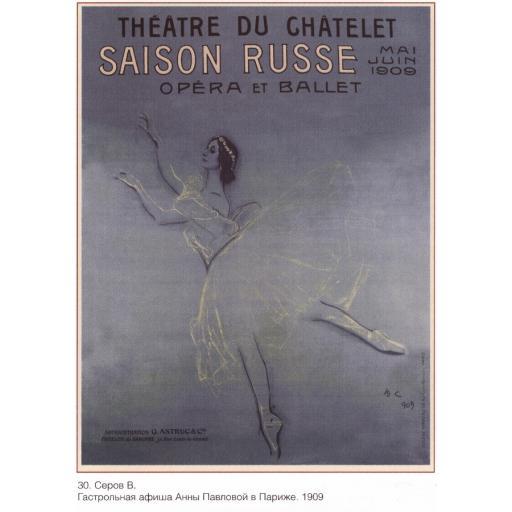 Affiche of Anna Pavlova in Paris