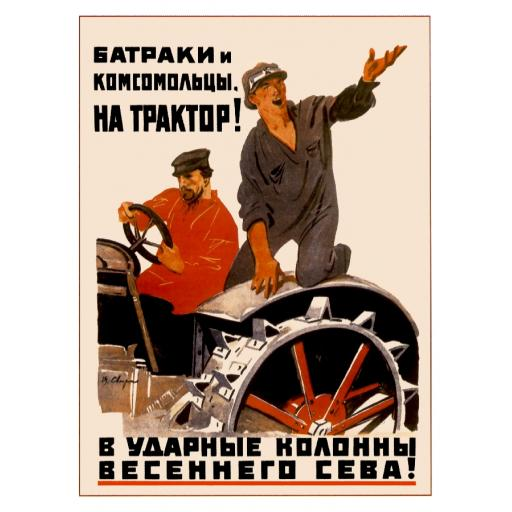 Farmhands and Komsomol members - onto a tractor! 1931
