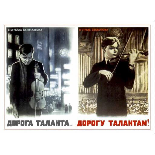 Talent in capitalist country vs talented person in Soviet Union 1948