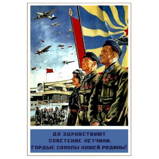 Long live Soviet pilots! 1939