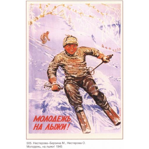 Youth to ski!