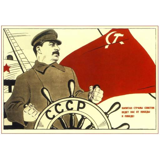 The captain of the country of Soviets, leads us from victory to victory! 1933