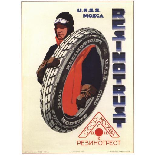 Rezinotrest tire manufacturing company ad. 1929