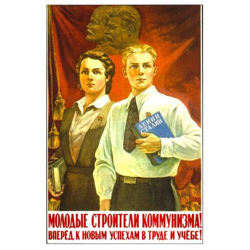Young builders of Communism! 1949