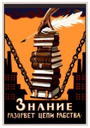 Knowledge will break the chains of slavery. 1920