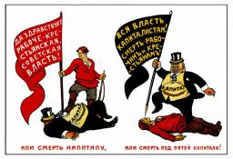 Death to capital(ism), or death under the heel of Capital(ism)! 1919