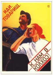 Comrade come to our kolkhoz! 1930