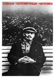 The most humane human. Lenin.