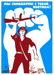 We are in solidarity with you, Vietnam! 1979