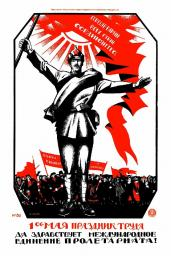 1st of May is a holiday of labor. 1920