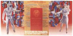 Constitution of the Soviet Union