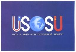 USOSU Way to peace - constructive dialog
