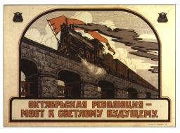 October revolution -  a bridge to a bright future!