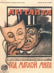 Antanta. Under the mask of piece.