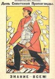 A day of the Soviet Propaganda.