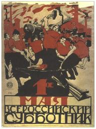 1st of May. All-Russian subbotnik.