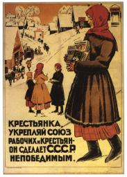 Peasant woman, strengthen the union of workers and peasants.