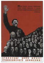 Life is Getting Better. Stalin 1934.