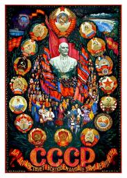 CCCP Long live the all-victorious flag of Leninism! 1957