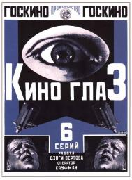 Kino glaz Dziga Vertov 1924