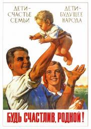 Be happy, darling! 1955