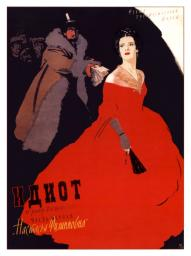 """""""The idiot"""" movie (film) poster, directed by I. Pyryev 1958"""
