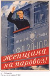 Woman (get) onto a (steam) locomotive!