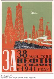 Over 38 million tons of oil with gas in 1941...
