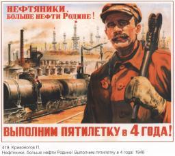 Oilmen, more oil to the Motherland!