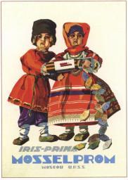 Iris-Prima. Mosselprom. 1930