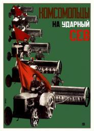 Komsomol members to the udarnik sowing