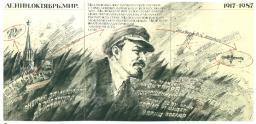 Lenin, October, Peace. 1917 - 1987.
