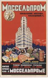 Mosselprom Advertisement Poster 1926
