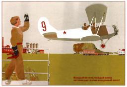 Every kolhoz, each factory 1936
