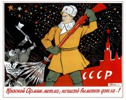 Red Army's broom, will sweep scum out completely! 1943