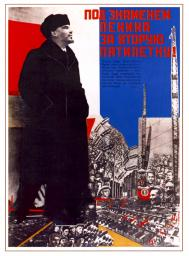 Under a Flag of Lenin 1931