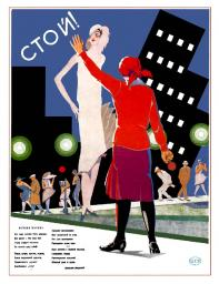 Stop! (from being a prostitute) 1929