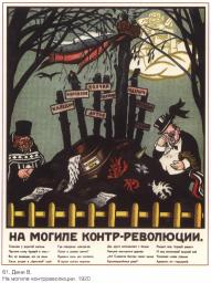 On the grave of the counter-revolution. 1920
