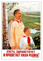 Let our motherland to have a long life and prosper! 1949