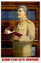Great Stalin - Svetoch of communism! 1949