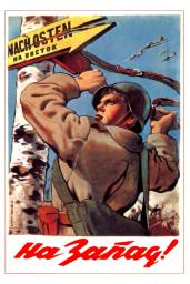 To the West! 1943