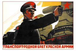Transport is a sibling of the Red Army 1941