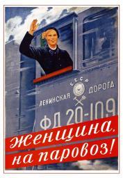 Woman (get) onto a (steam) locomotive! 1939