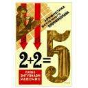 Arithmetic of counter promfinplan. 2+2=5. 1931