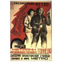 Subway Komsomol members